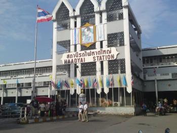 Hat Yai - dworzec