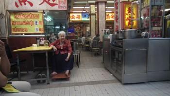 Chiński bar